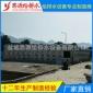 图集WXB-12-3.6-30-I装配式箱泵一体化